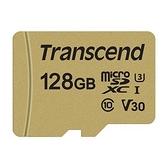 新風尚潮流 創見 記憶卡 【TS128GUSD500S】 128GB Micro-SD 讀95MB 寫60MB U3