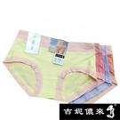 【吉妮儂來】舒適低腰條紋織帶圓點平口棉褲~6件組(隨機取色)