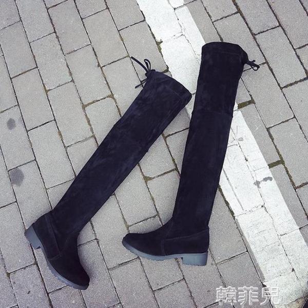 膝上靴 秋冬季新款小辣椒粗跟過膝長靴女士黑色平底低跟瘦腿長筒靴子 新年禮物