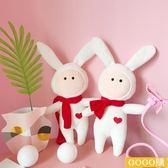 禮物可愛軟妹卡通兔子玩偶安撫娃娃毛絨