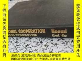 二手書博民逛書店International罕見Cooperation to Su
