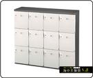 {{ 海中天休閒傢俱廣場 }}B-99 樹德傢俱 SC風格置物櫃系列 SC-412M 風格置物櫃 (12抽)