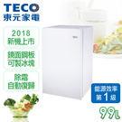 雙喬嚴選 【東元TECO】小鮮綠系列99L單門冰箱 R1091W(無電梯需加收樓層費)
