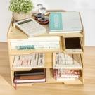 木制桌面收納盒書架置物架創意辦公用品儲物整理架資料文件架多層 小宅君嚴選