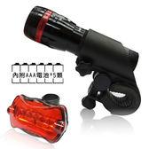 Family Bear 腳踏車套裝組(手電筒架+手電筒+車尾燈) CY-8561