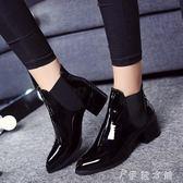 皮靴 歐美短靴尖頭低跟漆皮馬丁靴短筒裸靴女鞋英倫粗跟單靴及棉鞋 伊鞋本鋪