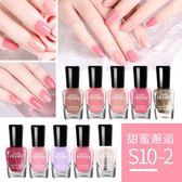 虧本促銷-[10瓶]指甲油套裝櫻花仙女可剝無毒撕拉透明兒童美甲持久組合12色