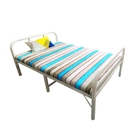折疊床 折疊床單人家用午休辦公室午睡簡易便攜租房雙人單人床鐵床1.2米TW【快速出貨八折搶購】