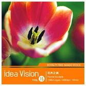【軟體採Go網】IDEA意念圖庫 IDEA Vision系列(15)花卉之美
