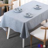 【Bbay】防油桌布 桌布 布藝 棉麻 純色餐桌布 長方形 亞麻 茶幾布