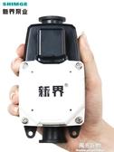新界全自動靜音熱水器增壓泵家用自來水花灑增壓24v直流小型水泵 220V NMS陽光好物