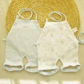 618好康鉅惠童泰嬰兒純棉連腿肚兜2條寶寶帶腿兜