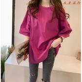韓版純色圓領T恤女中長款短袖寬鬆
