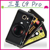 三星 Galaxy C9 Pro 6吋 創意彩繪系列手機殼 個性背蓋 手機套 經典圖案保護套 錄音機保護殼 軟殼