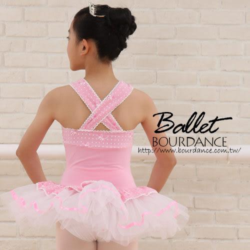 *╮寶琦華Bourdance╭*專業芭蕾舞衣☆兒童芭蕾★安妮公主緞帶童紗【BDW13B52】