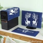 電腦罩電腦套可愛布藝臺式卡通防塵罩一體機液晶顯示器罩蓋佈防曬 蜜拉貝爾