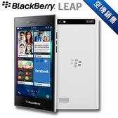 【T Phone黑莓機專賣店】BLACKBERRY 黑莓機 LEAP 最新機種 白色限量版 5吋大銀幕搭載最新系統