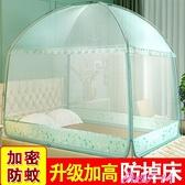 加高蚊帳家用蒙古包防新款方便拆洗一米五免安裝1m2二2021年5夏天LX JUST M