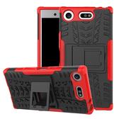 King*Shop~索尼Xperia xz1 compact炫紋支架殼 XZ1 C全包減震防摔簡約保護套