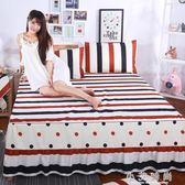 床套 夢思床罩床裙床套單件韓式公主床蓋床單床 小艾時尚