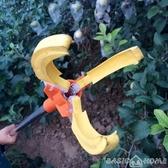 摘果機高空摘果器水果采摘桿子摘蘋果器摘桃子摘梨摘柿子工具三爪摘果器  LX HOME 新品