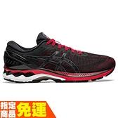 ASICS GEL-KAYANO 27系列 一般楦 支撐型 男慢跑鞋 黑紅 1011A767-600 贈1襪 20FWO
