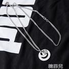 玉鐲 韓版簡約ins土酷笑臉字母項鏈 情...