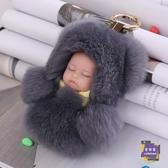 吊飾 獺兔毛皮草萌睡娃娃小兔子baby包掛件裝死兔寶寶毛絨掛飾玩具 多色【快速出貨】