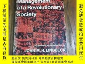 二手書博民逛書店CHINA罕見MANAGEMENT OF A REVOLUTIO