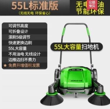 杰諾工業掃地機手推式拖地機工廠車間用無動力道路粉塵物業掃地車 WJ