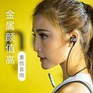 D9運動藍牙耳機無線4.1入耳式立體聲雙耳塞式手機4.0【韓衣舍】