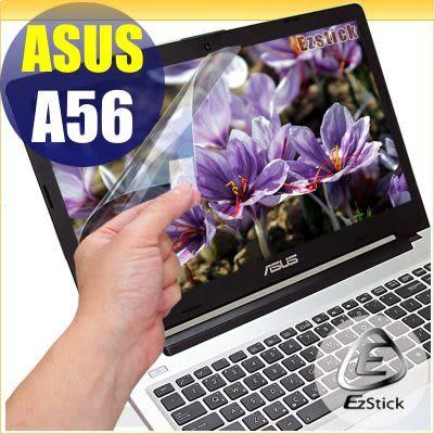 EZstick靜電式筆電LCD液晶螢幕貼貼 - ASUS A56  專用螢幕貼(可客製化尺寸)