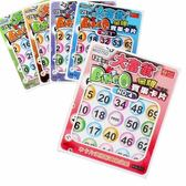 【大富翁】賓果卡片 A-42 (125張) →銀行遊戲 買地遊戲 大富翁遊戲 懷舊 玩具 仿古 復古 遊戲