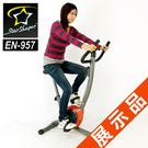 展示品│跑得快健身車室內健身車室內腳踏車...