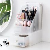 納川創意透明多層桌面整理盒辦公首飾護膚化妝品抽屜式收納盒小限時八九折