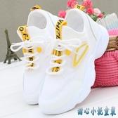 老爹鞋女2020夏季百搭網面透氣休閒運動鞋小白鞋平底厚底女鞋學生 KP1212 【甜心小妮童裝】
