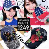 克妹Ke-Mei【AT46776】重磅推薦!歐美時尚國旗奢華鑽牛仔棒球帽