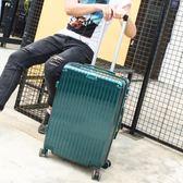 拉桿箱行李箱萬向輪旅行箱22寸男女學生26密碼箱包韓版20皮箱子28YYP    蜜拉貝爾