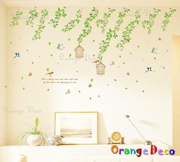 壁貼【橘果設計】鳥語花香 DIY組合壁貼/牆貼/壁紙/客廳臥室浴室幼稚園室內設計裝潢