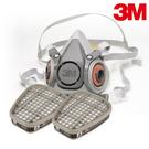 【醫碩科技】3M 6200 防毒口罩組合 搭3M-6001有機蒸氣濾罐 有機/汽油/噴漆/烤漆/丙酮 6200*6001