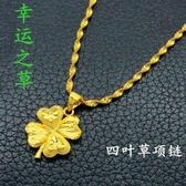 越南沙金項鍊女假黃金999正品鍍金純金色吊墜不掉色首飾