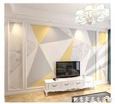 電視背景墻壁紙現代簡約客廳北歐幾何大理石臥室壁畫墻布墻紙壁布 創意家居
