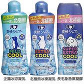 花王 企鵝冰涼凝乳 / 北極熊冰凍凝乳 / 長毛象急凍凝膠(1入) 3款可選【小三美日】