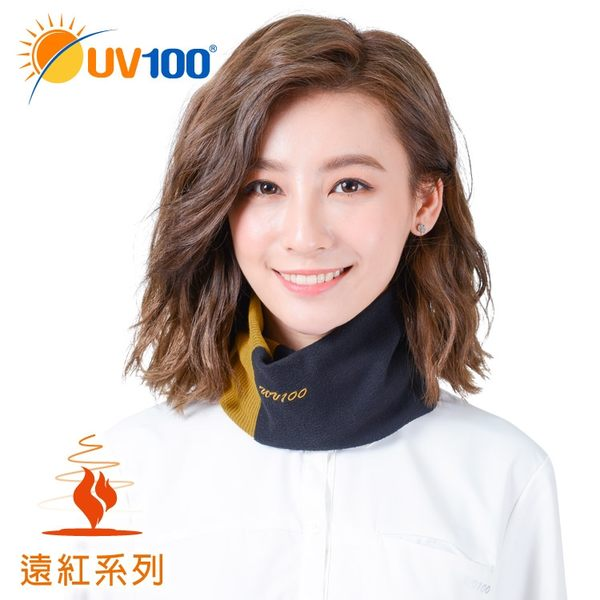 UV100 防曬 抗UV 遠紅-蓄熱保暖雙色脖圍