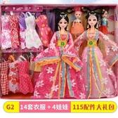 芭比娃娃 中國古裝換裝洋娃娃套裝大禮盒民族古代仙女公主衣服 生日禮物