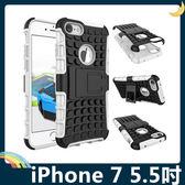 iPhone 7 Plus 5.5吋 輪胎紋矽膠套 軟殼 全包帶支架 二合一組合款 保護套 手機套 手機殼