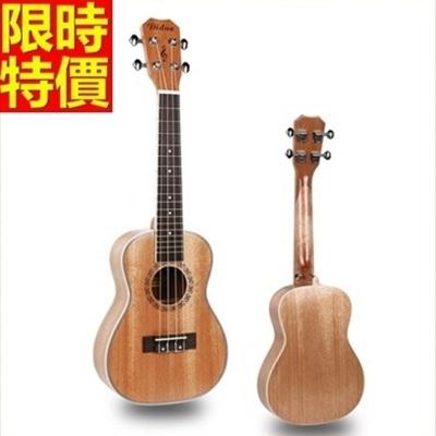 烏克麗麗ukulele-23吋桃花心木合板四弦琴樂器3款69x11【時尚巴黎】