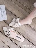 穆勒鞋網紅粗跟包頭半拖鞋女外穿2021新款夏季尖頭時尚懶人涼拖平底穆勒 迷你屋 618狂歡