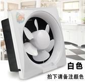 悅田換氣扇窗式排風扇家用強力排氣扇靜音廚房衛生間8寸單向 向日葵