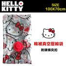 Hello Kitty 棉被真空壓縮袋 ...